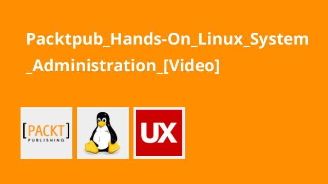 دوره مدیریت سیستم لینوکس